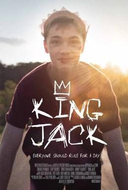 Постер фильма Король Джек (2015)
