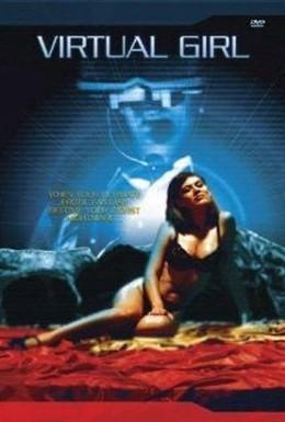 Постер фильма Виртуальная девушка (1998)