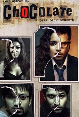 Постер фильма Загадочное исчезновение (2005)