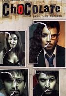 Загадочное исчезновение (2005)