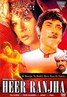 Хир и Ранджа (1970)