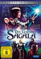 Тайна Сагалы (1997)