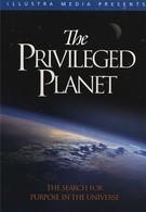 Особенная планета (2004)