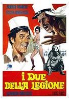 Два побега из Синг Синг (1962)