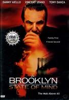 Рожденные в Бруклине (1998)