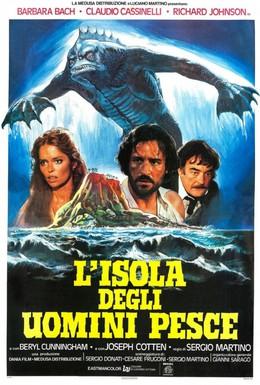 Постер фильма Остров амфибий (1979)