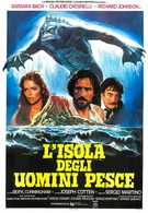 Остров амфибий (1979)