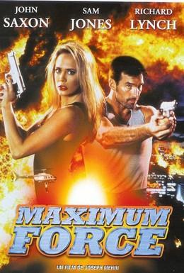 Постер фильма На пределе сил (1992)