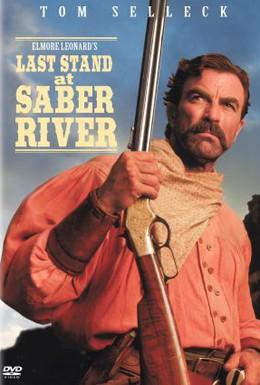 Постер фильма Последняя битва на Сабельной реке (1997)