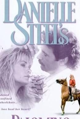 Постер фильма Паломино (1991)