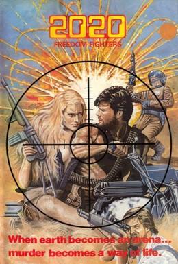 Постер фильма 2020: Гладиаторы будущего (1982)