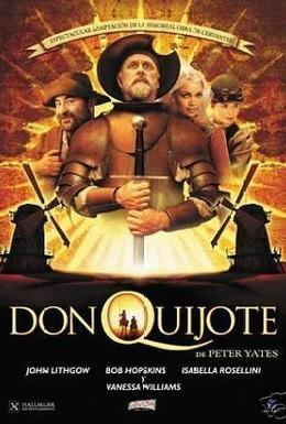 Постер фильма Последний рыцарь (2000)