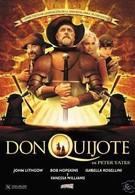 Последний рыцарь (2000)