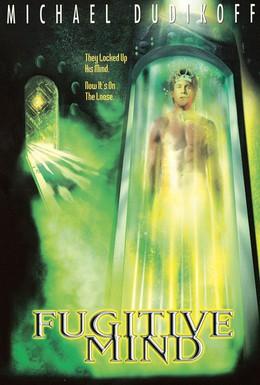 Постер фильма Киберджек 2: Битва за будущее (1999)