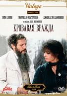 Кровавая стычка между двумя мужчинами из-за вдовы – подозреваются политические мотивы (1978)