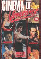 Кино мести (1994)
