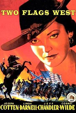 Постер фильма Два флага Запада (1950)