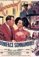 Бонифаций-сомнамбула (1951)