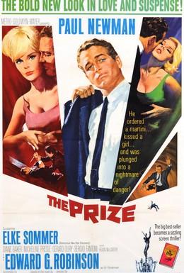 Постер фильма Приз (1963)