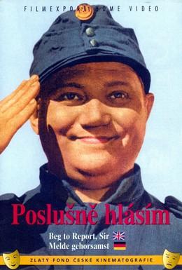 Постер фильма Швейк на фронте (1958)