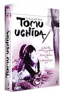 Постер фильма Окровавленное копьё на горе Фудзи (1955)
