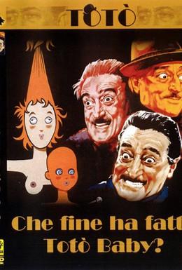 Постер фильма Что случилось с крошкой Тото? (1964)