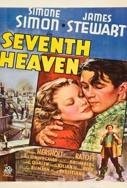 Постер фильма Седьмое небо (1937)