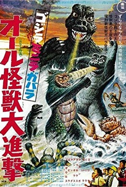 Постер фильма Атака Годзиллы (1969)