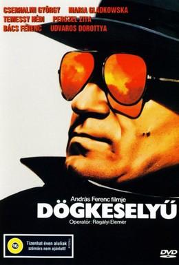 Постер фильма Кондор (1982)