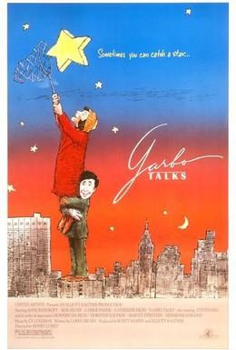 Постер фильма Гарбо рассказывает (1984)
