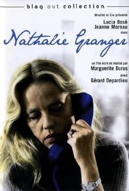 Постер фильма Натали Гранже (1972)