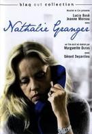 Натали Гранже (1972)