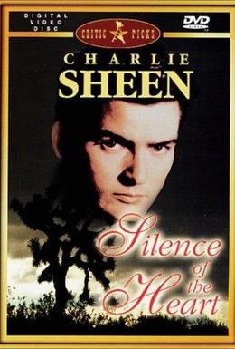 Постер фильма Сердце молчит (1984)
