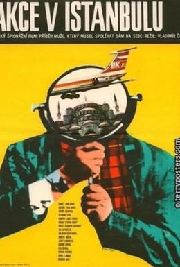 Постер фильма Операция в Стамбуле (1975)