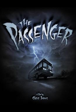 Постер фильма Пассажир (2006)