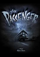 Пассажир (2006)