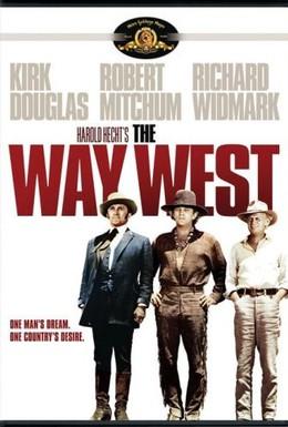 Постер фильма Путь на Запад (1967)