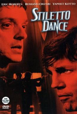 Постер фильма Танец на лезвии (2001)