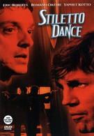 Танец на лезвии (2001)