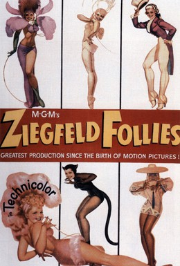 Постер фильма Безумства Зигфилда (1945)