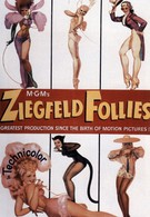 Безумства Зигфилда (1945)
