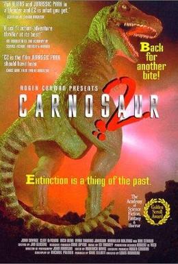 Постер фильма Эксперимент Карнозавр 2 (1995)