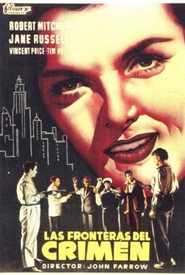 Постер фильма Женщина его мечты (1951)