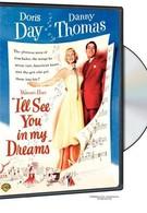 Я увижу тебя в моих снах (1951)