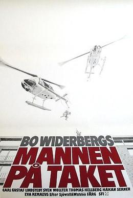 Постер фильма Человек на крыше (1976)