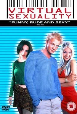 Постер фильма Виртуальная сексуальность (1999)