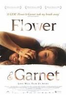 Цветок и гранат (2002)
