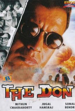 Постер фильма Дон (1995)