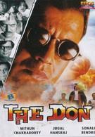 Дон (1995)