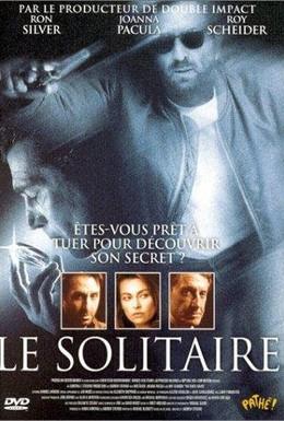 Постер фильма Алмаз смерти (1998)